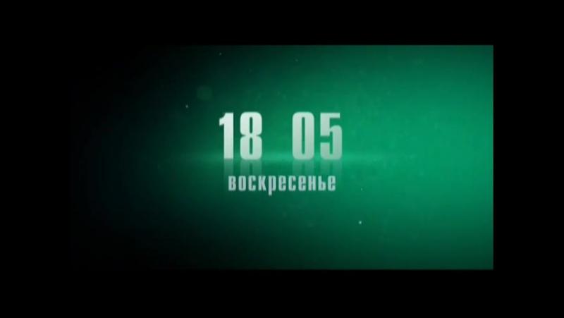[Первый канал - БТ] - Анонс - Звездные Танцы (2009)