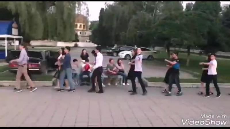 Удж 9 а