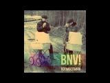 BANEV! - Колыбельная (2017) (single)