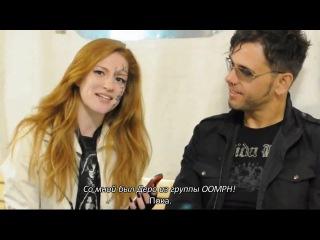(Rus subs) 2012-09-01 Interview with Dero Goi (Oomph!) kRock U Maibutne, Kherson, Ukraine