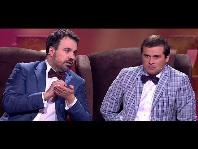Comedy club дует имени Чехова отец и сын 26 см.......)