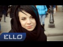 B-eiger feat. Gera - New day / ELLO UP^ /