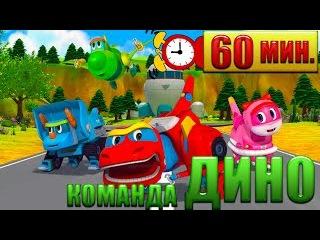 Полнометражный мультфильм для самых маленьких Мультик робокары для мальчиков и про милых живтоных