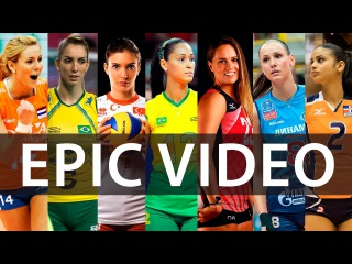 Women's Volleyball 2016 | Beautiful (Epic) Video