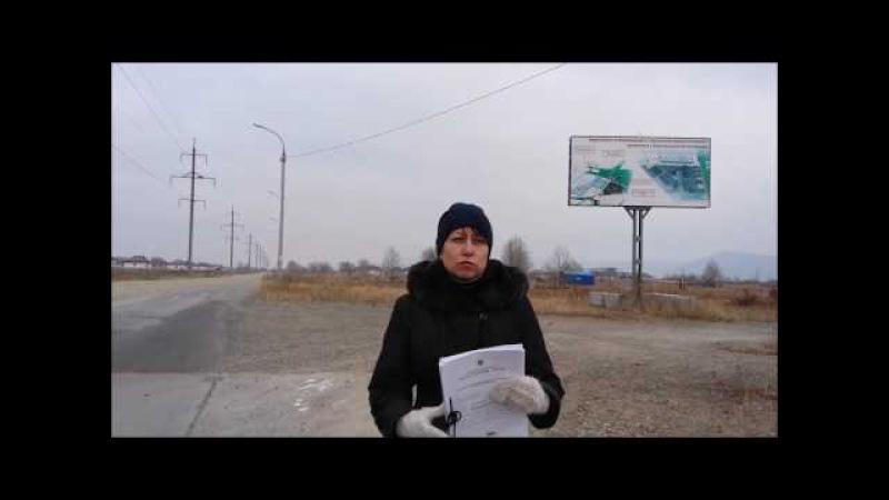 что значит закон ТОР для Комсомольска-на-Амуре
