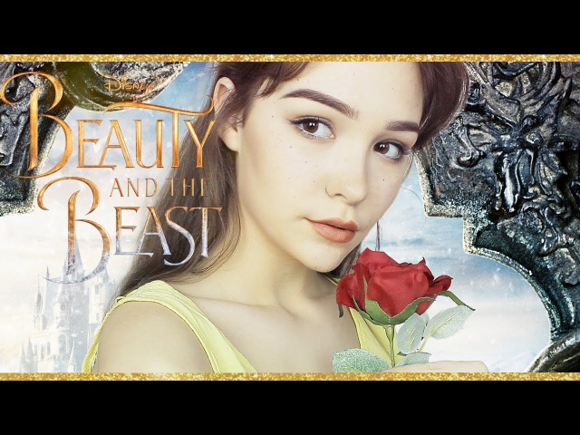 BELLE EMMA WATSON MAKE-UP TUTORIAL BEAUTY AND THE BEAST
