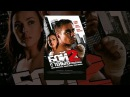 Бой с тенью 2: Реванш (2007) | Фильм