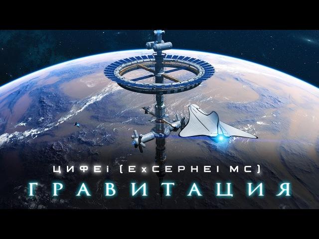 СУПЕРНОВИНКА Мощная Потрясающая Музыка Вселенной для Души Гравитация Best Epic Instrumental