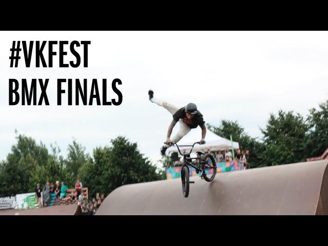 VKFEST | BMX FINALS | RUSSIAN BMX CONTEST