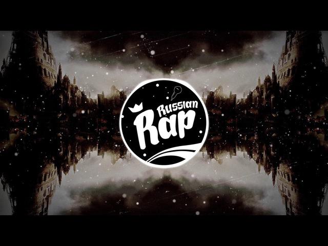►MickeyMouse - Черный пепел (ft. NFTLGY)