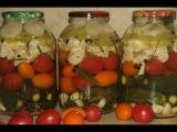 Ассорти овощное Овощное ассорти на зиму