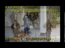 Фото флешмоб по патріотичному вихованню в ДНЗ Южноукраїнський професійний ліц