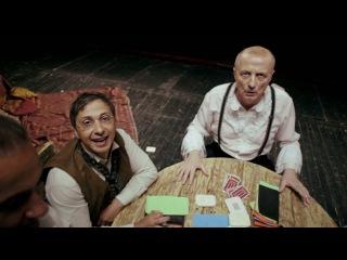 Театр им. М. Н. Ермоловой. «Игроки» глазами Глова-младшего