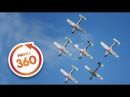Exclusive and Amazing Flight of Air Force Aerobatic Display Team The Wings of Storm