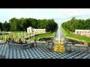 Санкт-Петербург. Петергоф. Сказка фонтанов и парки Петергофа. 2011 год.