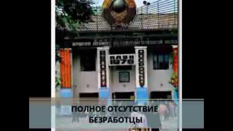 ТАИНСТВЕННЫЙ ДНЕПРОДЗЕРЖИНСК 70 80 е годы СССР
