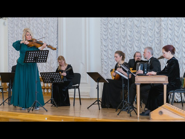 Н. Афанасьев — Сюита для виолы д'амур (1 часть)