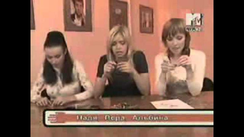 Группа «ВИА Гра» в программе «Hand Made» телеканала «MTV Россия» (2004 г.)