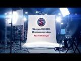 Web студия SCHELLENBERG. Гюнтер Шеллинберг.