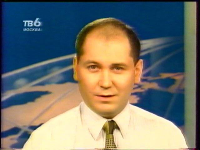 Анонсы (ТВ-6, 11.04.1999) День за днём, ТСН, Пушкин 200, Вавилон-5