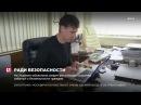 На Украине объяснили запрет российских соцсетей заботой о безопасности граждан