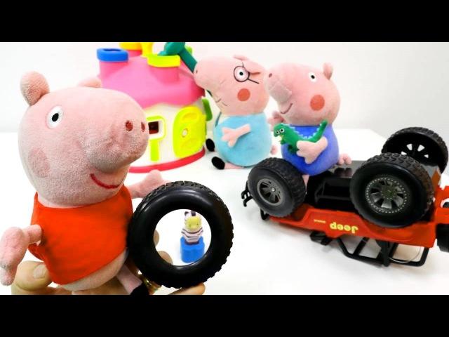 Peppa und Schorsch haben einen Unfall Peppa Wutz auf Deutsch Tolle Peppa Wutz Videos