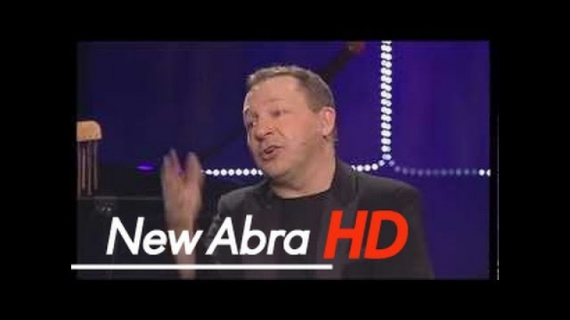Zbigniew Zamachowski Grupa MoCarta Temat tabu czyli ballada o jamniku HD
