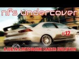 NFS UNDERCOVER A JOB IN A MITSUBISHI LANCER EVOLUTION #undercover