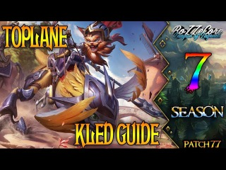 Гайд по Кледу Patch 7.7 - TopLane Kled Guide l League of Legends