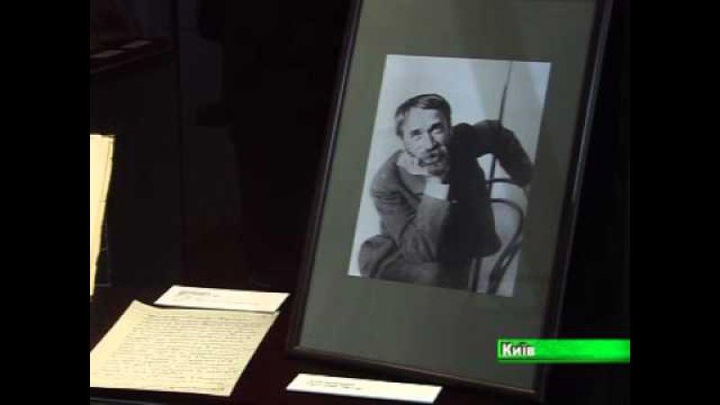 Хочу быть полезным Лавре. Выставка к 150-летию со дня рождения художника Ивана Ижакевича