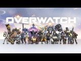Битва за будущее началась | Overwatch | 2016