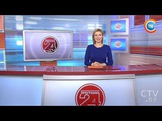 Новости 24 часа за 06.00 23.02.2017