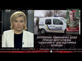 Семенченко: торговля с оккупированными территориями находится вне закона 23.02.17