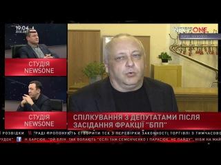 Эксклюзив. Грынив: Крым не Аляска, никакой аренды, Крым — это Украина 20.02.17