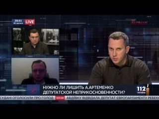 Дмитрий Линько, Валерий Пацкан и Виктор Уколов в Вечернем прайме 112 Украина, 20.02.2017