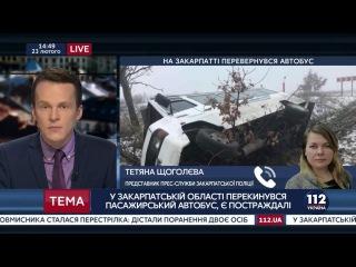 Автобус с пассажирами перевернулся в Закарпатской обл: 4 человек травмированы