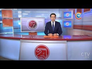 Новости 24 часа за 22.30 22.02.2017