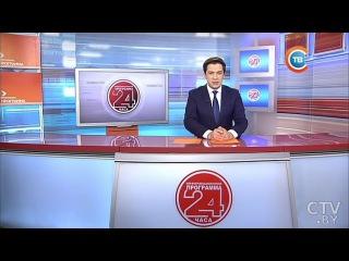 Новости 24 часа за 19.30 22.02.2017