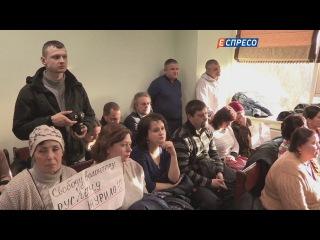 Адвокати Руслана Журила вимагають зміни запобіжного заходу для підзахисного