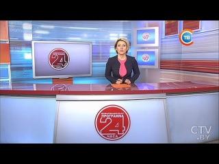 Новости 24 часа за 13.30 23.02.2017