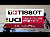 2016-17 Tissot UCI Track Cycling World Cup  Cali (COL)