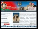 Коррупционный скандал на предприятии Гомельтранснефть Дружба