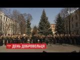 Олег Скрипка презентував неофцйний марш укрансько арм