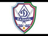Динамо-Казань - Енисей (Красноярск)
