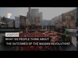 Hromadske's Vox-Pop: When Will The Maidan Revolution Be Considered Over?