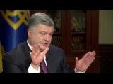 Президент Украина как самолет, который имеет два крыла - это демократия и порядок