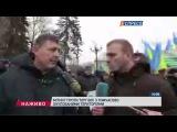 Розпочався мтинг УКРОПу на пдтримку повно економчно блокади окупованих районв Донбасу
