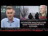 Поддерживаете ли вы расширение блокады Донбасса? Семенуха и Шверк в эфире NewsOne 12.03.17
