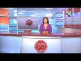 Новости 24 часа за 16.30 19.02.2017
