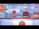 Новости 24 часа за 06.00 28.02.2017